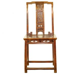 Antique Chinese Southern Officials Side Chair